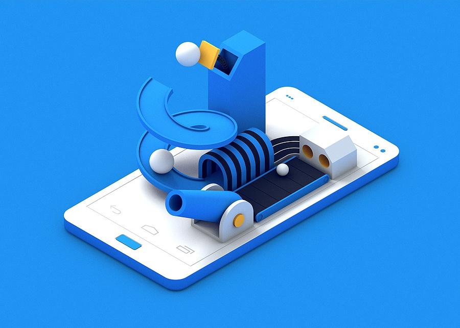 Fiverr App